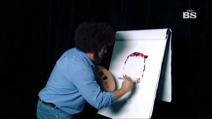 The Joy of Painting Seton
